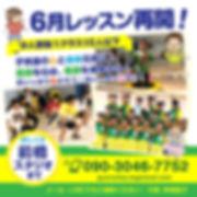 6june_lesson2.jpg