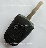 corsa key replacement