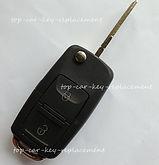 volkswagen polo new remote