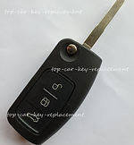 ford focus key replacement