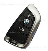 bmw x5 replace key