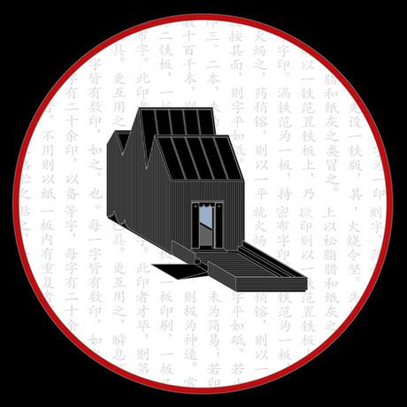 18-15 ZHUHAI BLACK BOX
