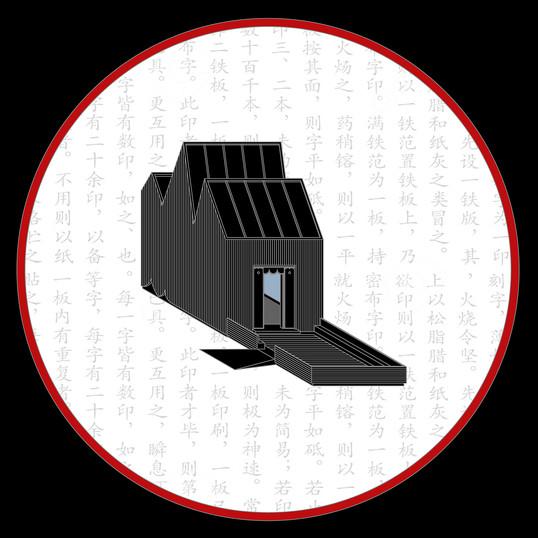 18-15 BLACK BOX ENTRANCE