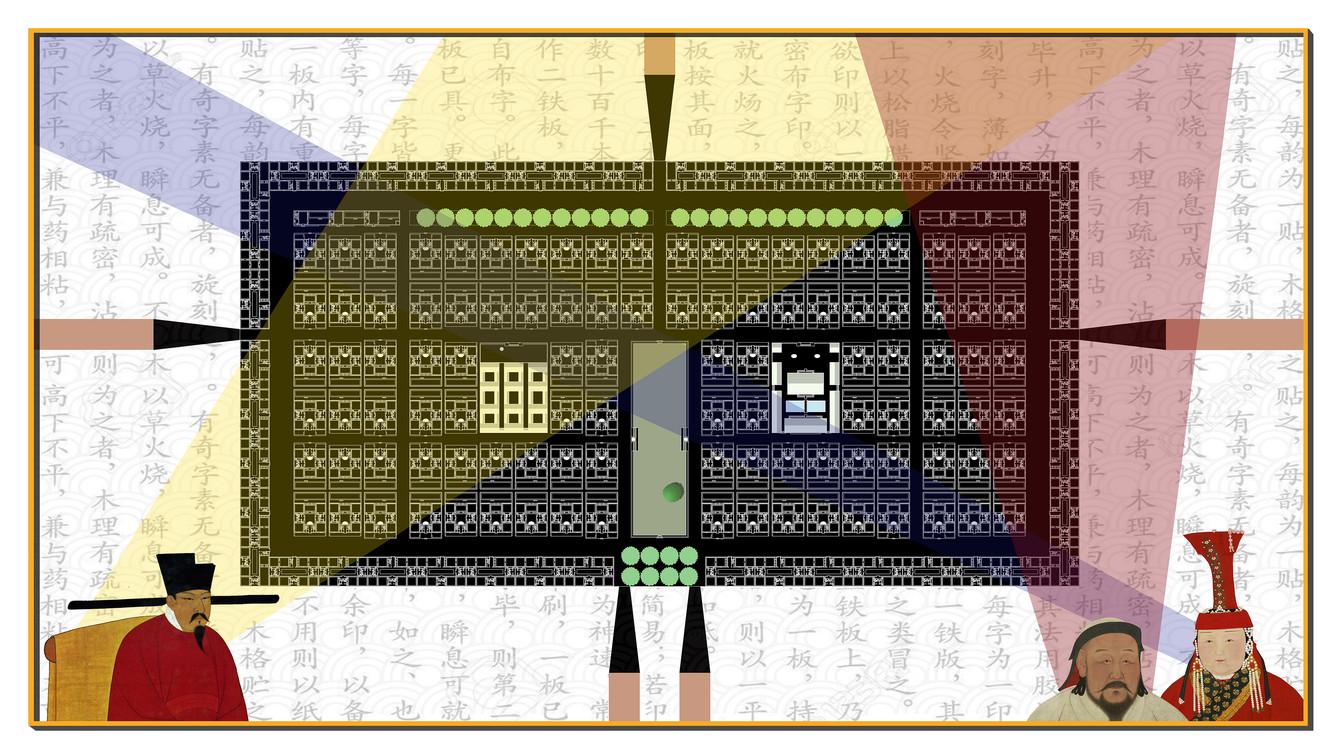 18-02 CHINESE VILLAGE Master Plan