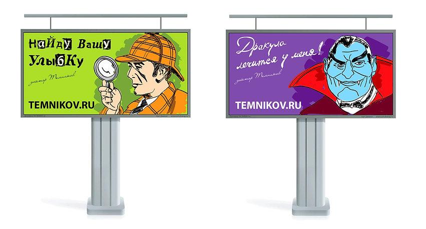 Билборды2_1.jpg