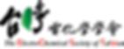 Logo2-2(Final)-1.png