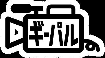 ギーパル ロゴ光彩付き.png