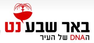 באר שבע נט לוגו.png
