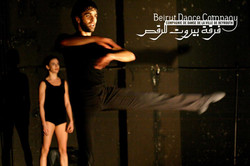 Un-re(a)l-ating (2009)