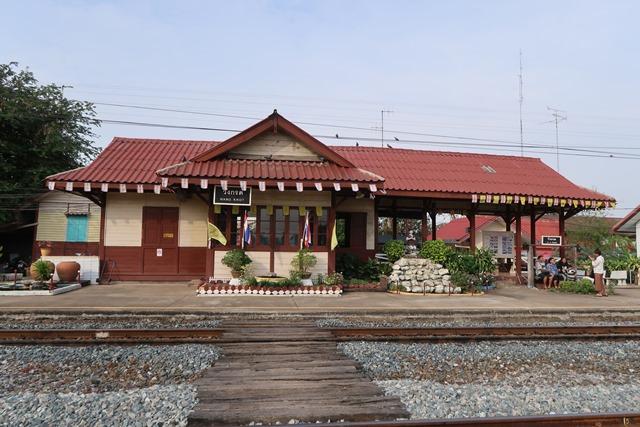 21 สถานีรถไฟวังกรด