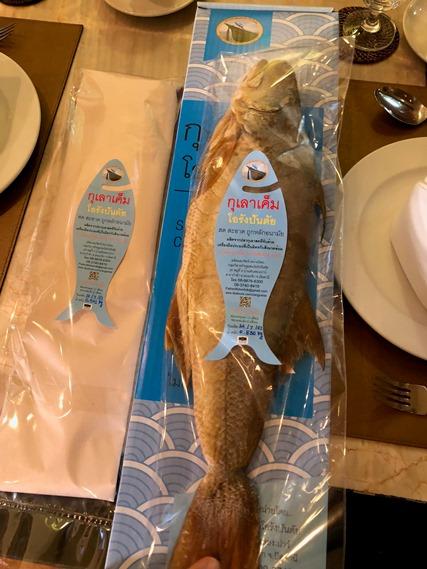 23 ปลากุเลาเค็ม