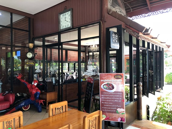 14 โซนร้านกาแฟ