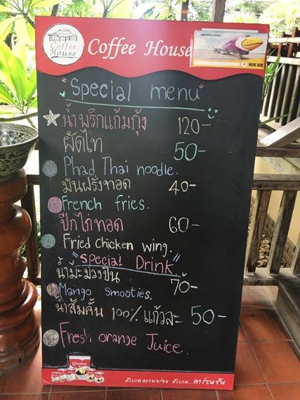 19 ป้ายเมนูอาหารแนะนำ