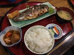11 ชุดปลาซาบะย่าง