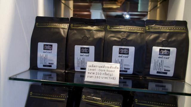 10 ผลิตภัณฑ์เมล็ดกาแฟไว้จำหน่าย