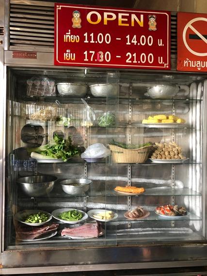 13 ตู้เย็นที่เก็บวัตถุดิบ