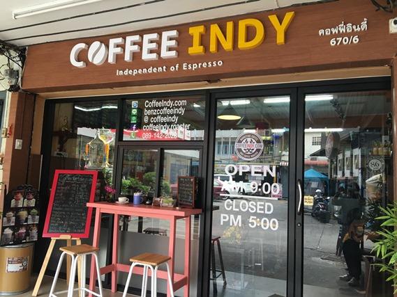 ร้านกาแฟอินดี้