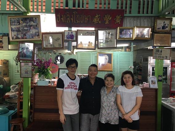 16 ถ่ายรูปกับครอบครัวเจ้าของร้าน