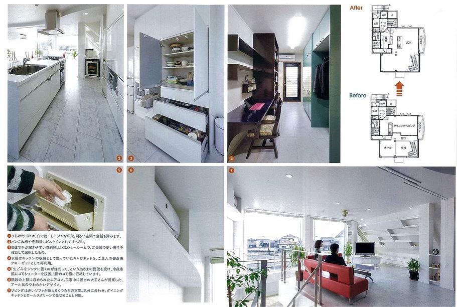 愛知県O様邸2.JPG
