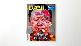 L'Œil & Magazine