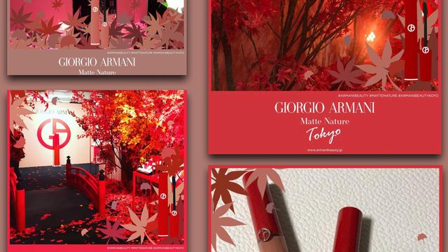 Armani & Photobooth Koyo