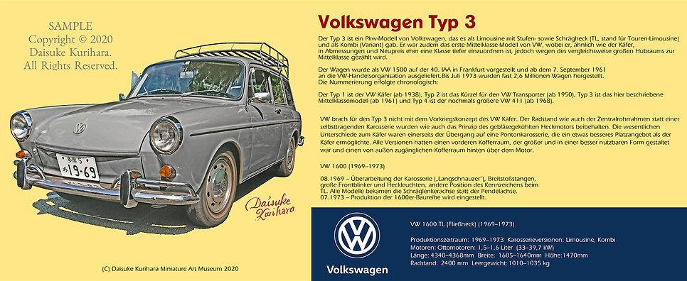 VW atype4 カタログ風_1のコピー.jpg