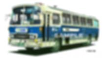 国鉄ハイウェイバスweb用サンプル.png
