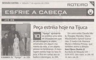 Extra - 07/08/2004