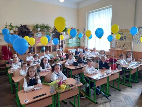 """""""Україно, ти у мене єдина!"""" (до  30-річчя незалежності України)"""