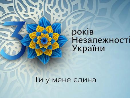 Тиждень Незалежності у Чудейському ліцеї №2