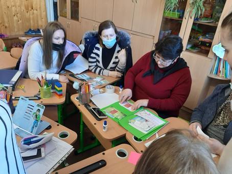 22 лютого  в ліцеї пройшло засідання МО вчителів початкових класів