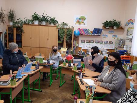 Засідання методичного об'єднання вчителів початкових класів