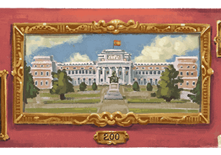 Museu do Prado comemora seus 200 anos