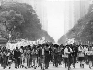 Fotos publicadas pelo jornal Correio da Manhã em exposição na Caixa Cultural