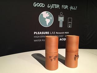 Milão se curva ao filtro de barro recriado por um designer luso-brasileiro