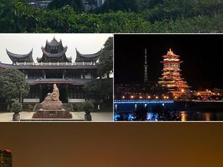 Niterói e a chinesa Mianyang se tornaram cidades-irmãs