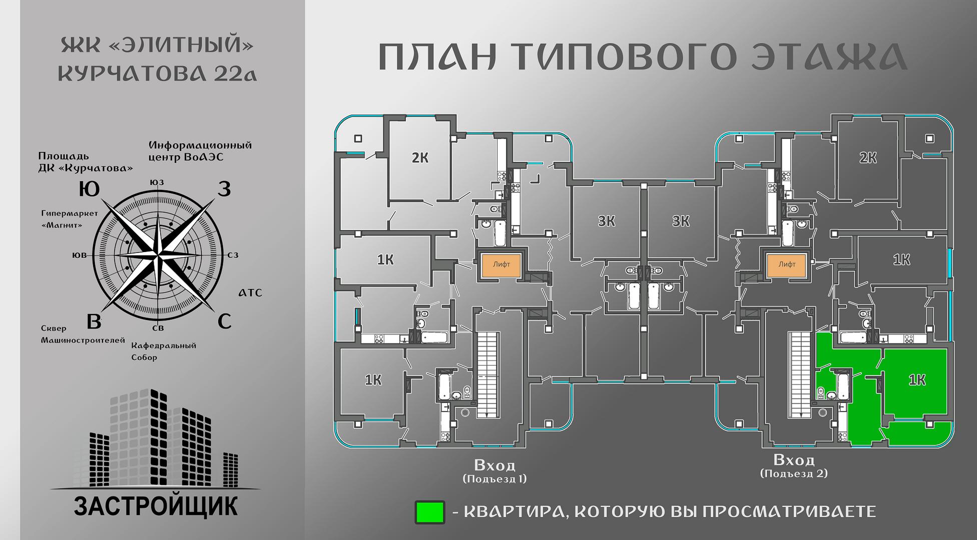 1к прав угл Планировка общаяя.png
