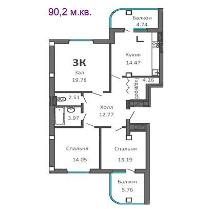 3 комнатная квартира  90.2 м.кв.