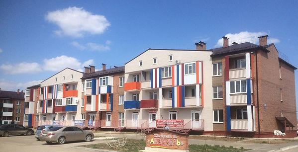 ЖК Акварель Волгодонск