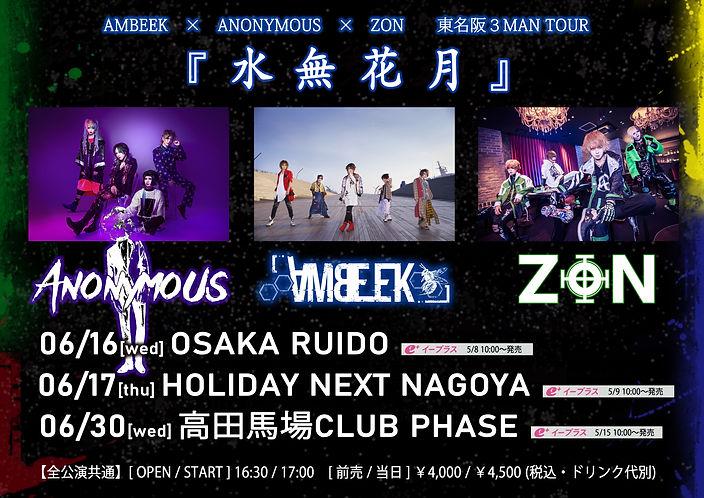 6_tour_web.jpg