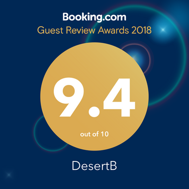 Guest award 2018 DesertB.png