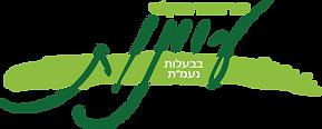 ayanot_logo_heb_72dpi.png