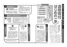 週刊文春_20190425.jpg