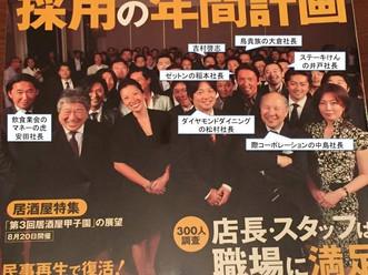 9、「吉村さん、助けてください!」