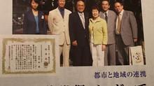 8、吉村が無一文から100万円を稼ぐとしたら?