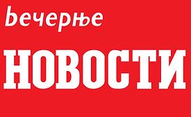 1200px-Večernje_novosti.svg.png