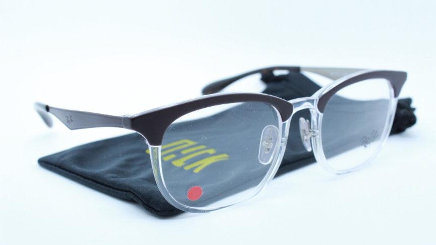 Óculos de Grau Ray-Ban RB 7112 5685 53X20 145