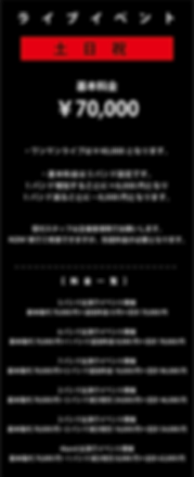 hallRental_donichi.png