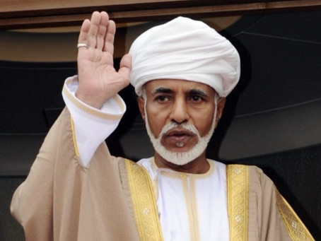 Thanks Sultan Qaboos!