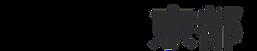 324161_%2520KTMAG_A3%2520quer_Word_Logo_